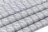 "Ткань бязь с имитацией вязки спицами ""Косичка"", цвет серый, №3187а, фото 6"