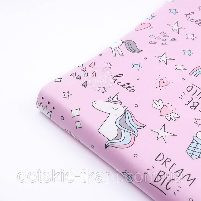 """Лоскут сатина """"Единороги с пончиками и кексами"""" на розовом, №3260с, размер 43*80 см"""
