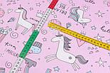 "Лоскут сатина ""Единороги с пончиками и кексами"" на розовом, №3260с, размер 43*80 см, фото 5"