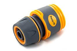 Коннектор Presto-PS для шланга 1/2-5/8 дюйма без аквастопа серия Soft-Touch (5809E)