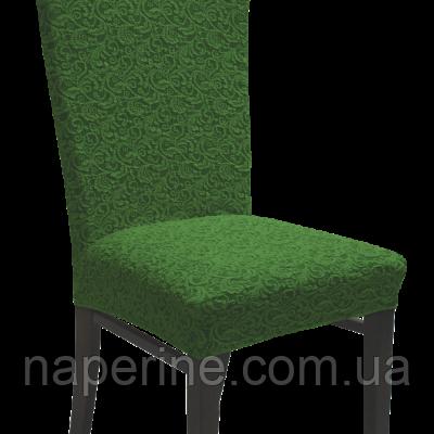 Чехол VIP без оборки на стул жаккардовый MILANO LUX зеленый в наличии 2 штуки