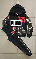 """Спортивний костюм """"PUMA"""" на хлопчика. Розміри ( 3 ; 4 ; 5 ; 6 ; 7 років )"""