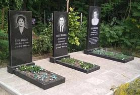 Три памятника родственников 1