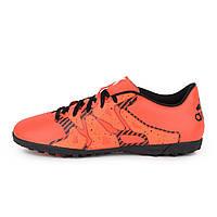 Многошиповки Adidas X 15.4 TF (S83186)