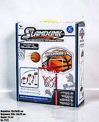 Баскетбольне кільце зі стійкою, насос, елементи для закріплення, висота 150 см, 2173