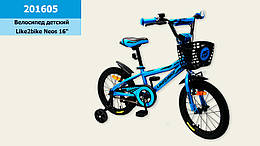 Велосипед детский Like2bike Neos, 2-х колесный, 16, рама сталь, 201605