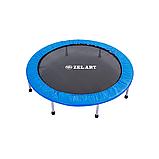 Батут для джампінгу фітнесу Міні ZELART Складний Діаметр 127 см Чорний-синій (C-2696), фото 3