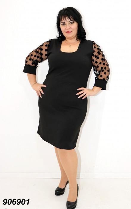 Платье черное женское нарядное ,рукава сетка 48 50,52,54,56
