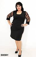 Платье черное женское нарядное ,рукава сетка 48 50,52,54,56, фото 1