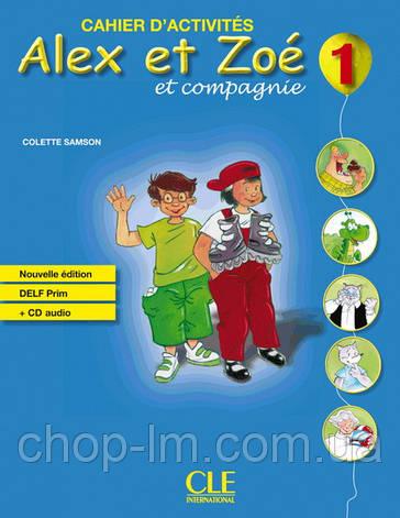 Alex et Zoé Nouvelle Édition 1 Cahier d'activités avec DELF Prim CD audio /  Тетрадь с диском, фото 2