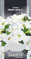 Петуния крупноцветковая низкорослая Лимбо белая F1. 10 шт
