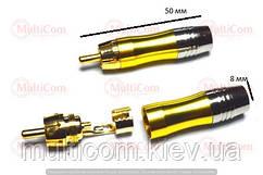 01-02-020Y. Штекер RCA, корпус метал, без хвостової частини, SoundProf Line, жовтий