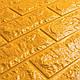 Декоративна 3D панель самоклейка під цеглу Золотий 700х770х7мм (011-7), фото 2