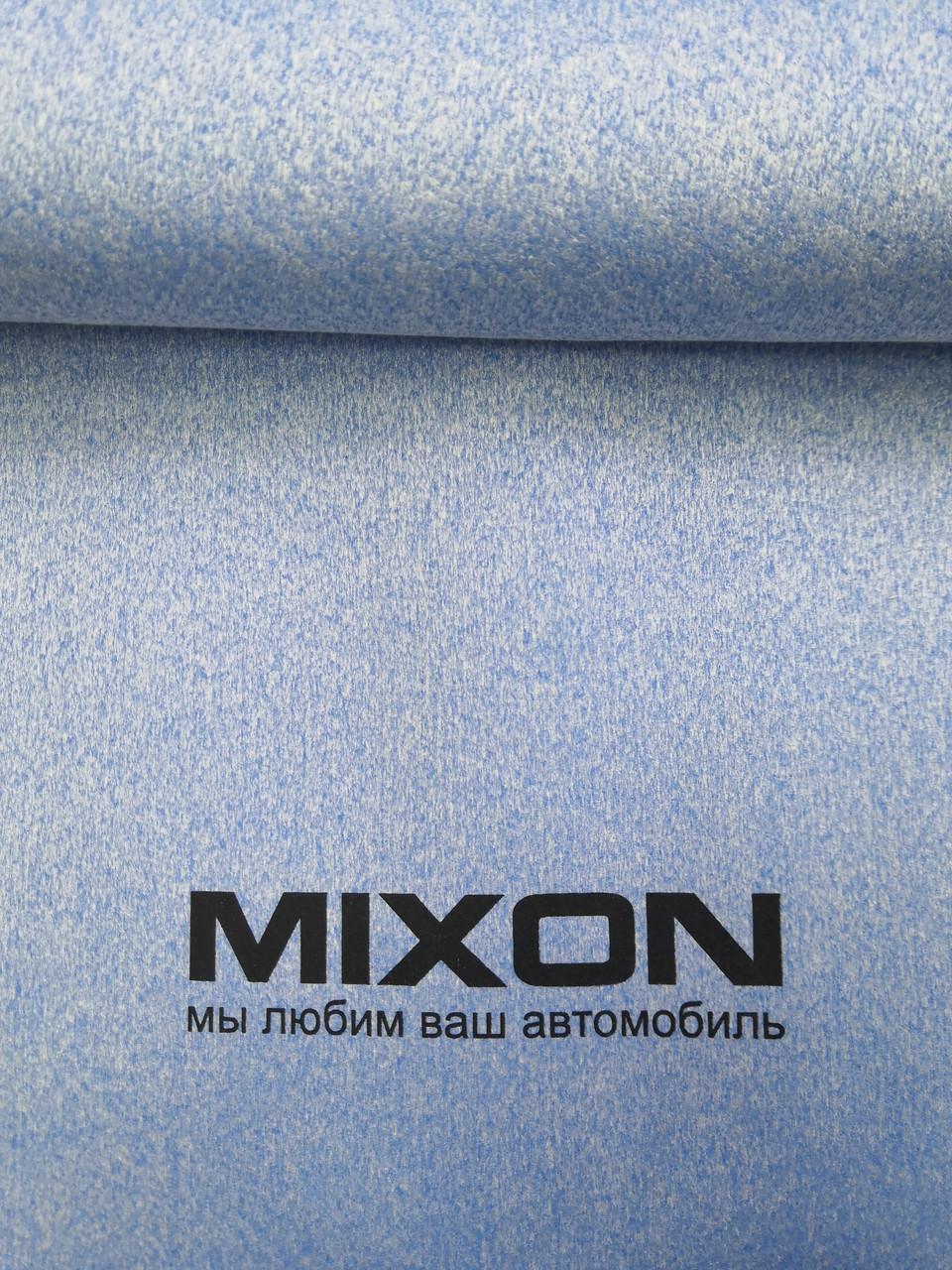 """Ганчірка для зняття вологи з кузова автомобіля """"Замша"""" Mixon"""