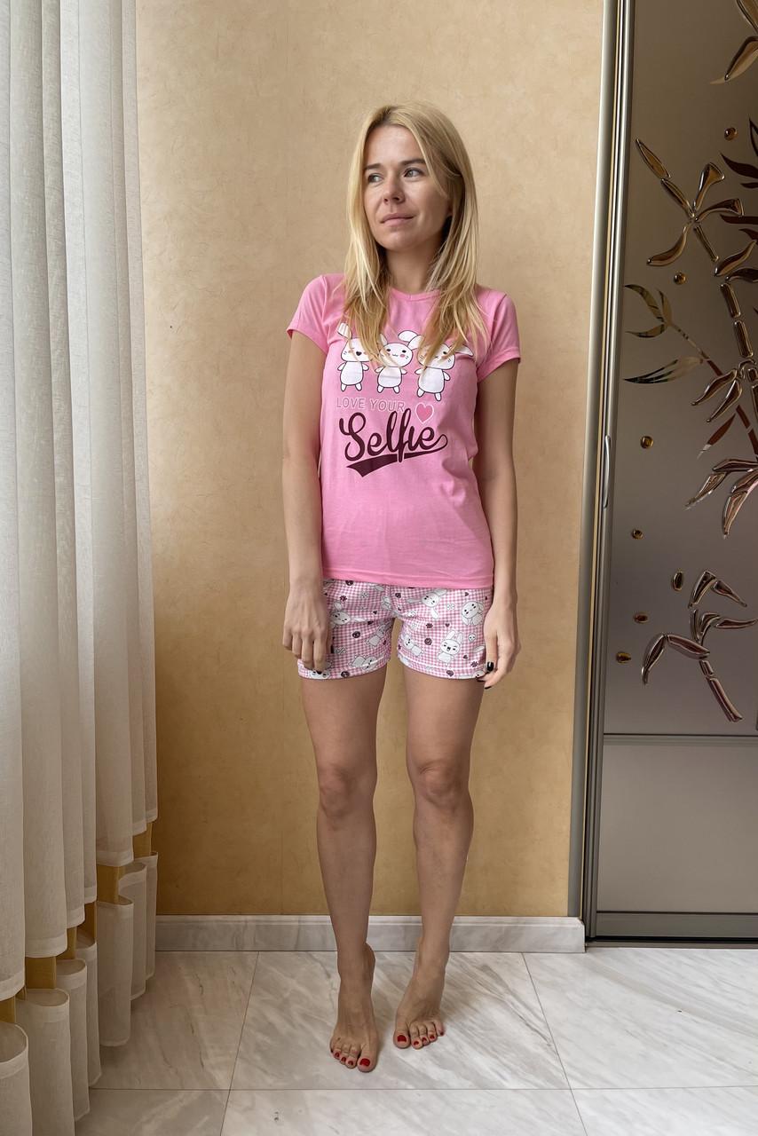 """Пижама женская """"Зайки"""" футболка и шорты"""
