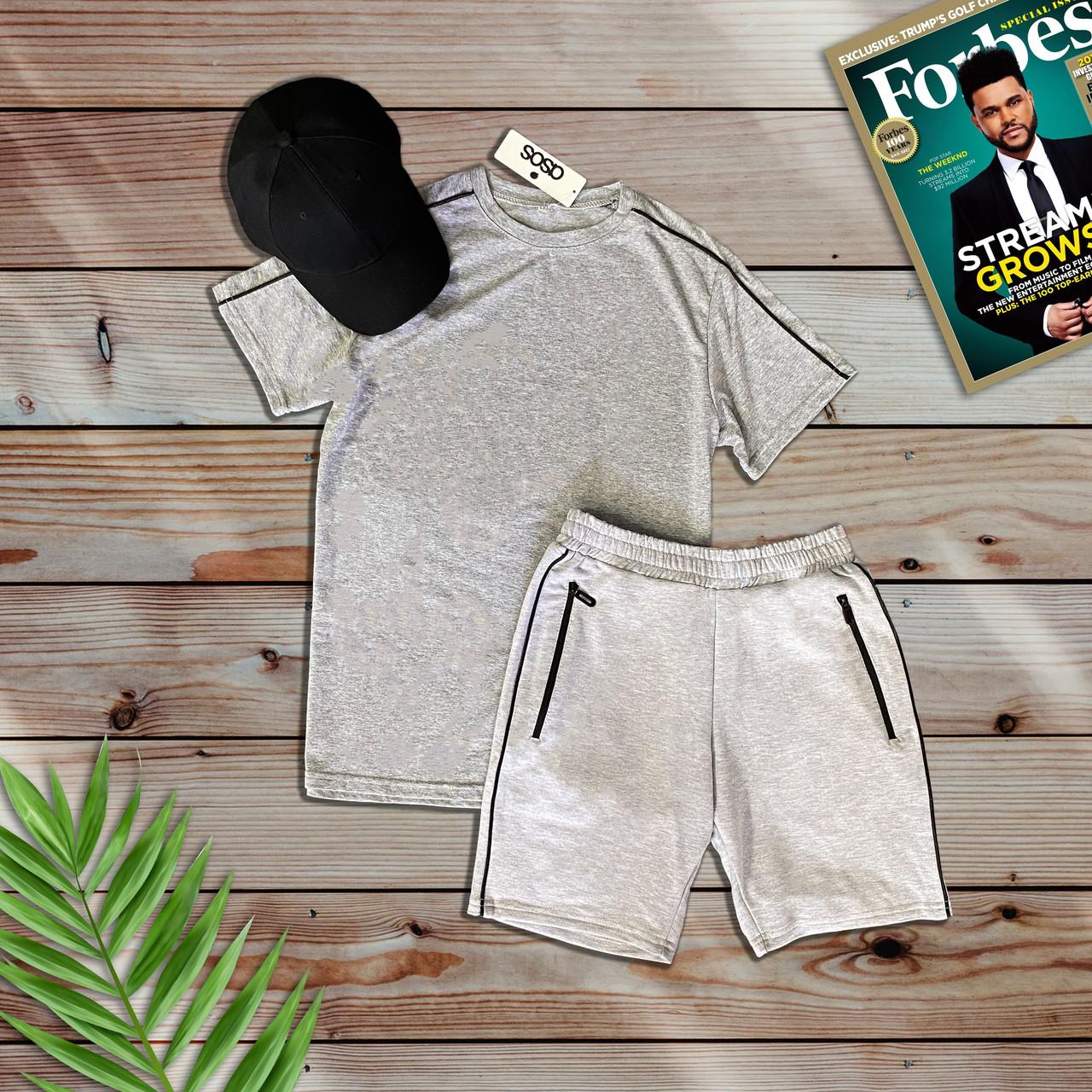 Чоловічий сірий річний комплект, футболка і шорти