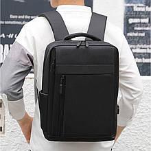 Рюкзак деловой с отделением под ноутбук и USB черный (717752)
