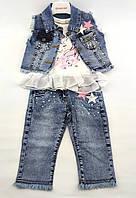 Детский костюм джинсовый 1 2 3 и 4 года Турция для девочки детские костюмы джинсовые