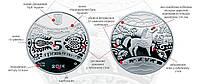 """Серебряная монета """"Год Лошади"""" (Год Коня), фото 1"""