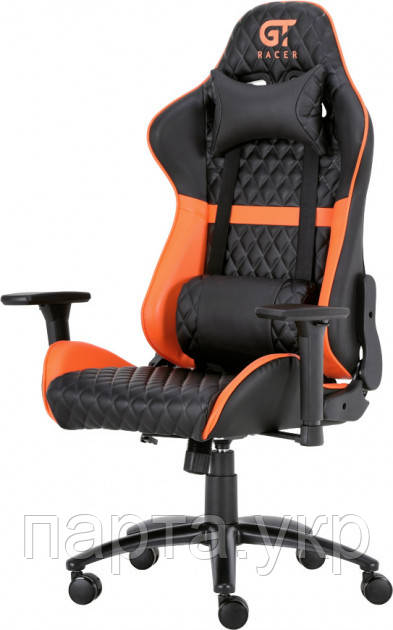 Геймерское кресло GTX-3505
