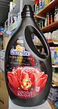Ополаскиватель для белья парфюмированный Coccolino Luscious Bouquet (230 стирок), 5.75 л, фото 2