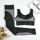 Спортивный женский костюм для фитнеса бега йоги. Спортивные лосины леггинсы топ для фитнеса, S (черный), фото 2