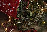 Подарунковий набір чаїв: ягідний та трав'яний, фото 5
