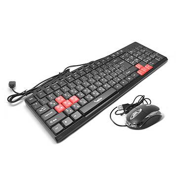 Комплект USB (KB + MS) Merlion Сombo Red Zero, довжина кабелю 140 см, (Eng/Укр/Рос), (560х162х45мм) Black /