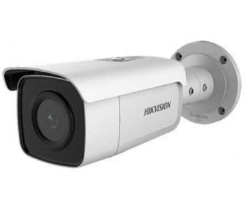 4МП камера з SD картою і моторизованим об'єктивом Hikvision DS-2CD2643G1-IZS (2.8-12 мм)