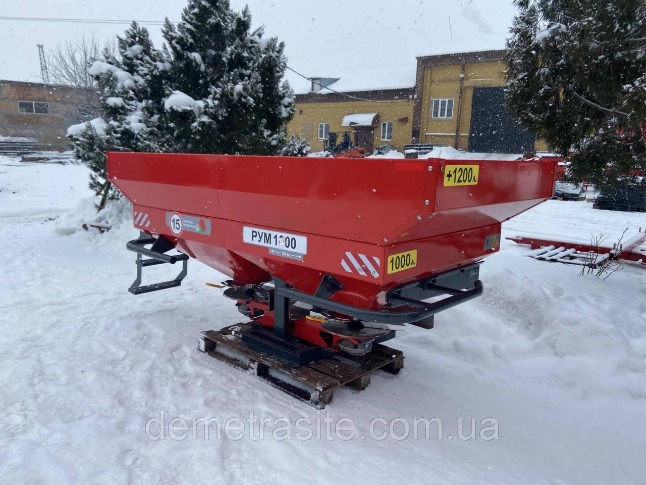 РУМ 2200, Розкидач мінеральних добрив РУМ 2200 «D-Pol».