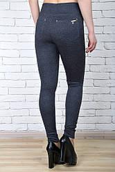Легінси коттон джинс