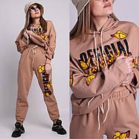 Женский стильный и яркий спортивный костюм оверсайз. Размеры: 42-44, 46-48. Цвет: бежевый.