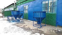 Балья для бетона конусная БН- 1.0 (куб.м) бункер для бетона