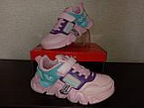 Розовые кроссовки. Walker кроссовки розовые., фото 9