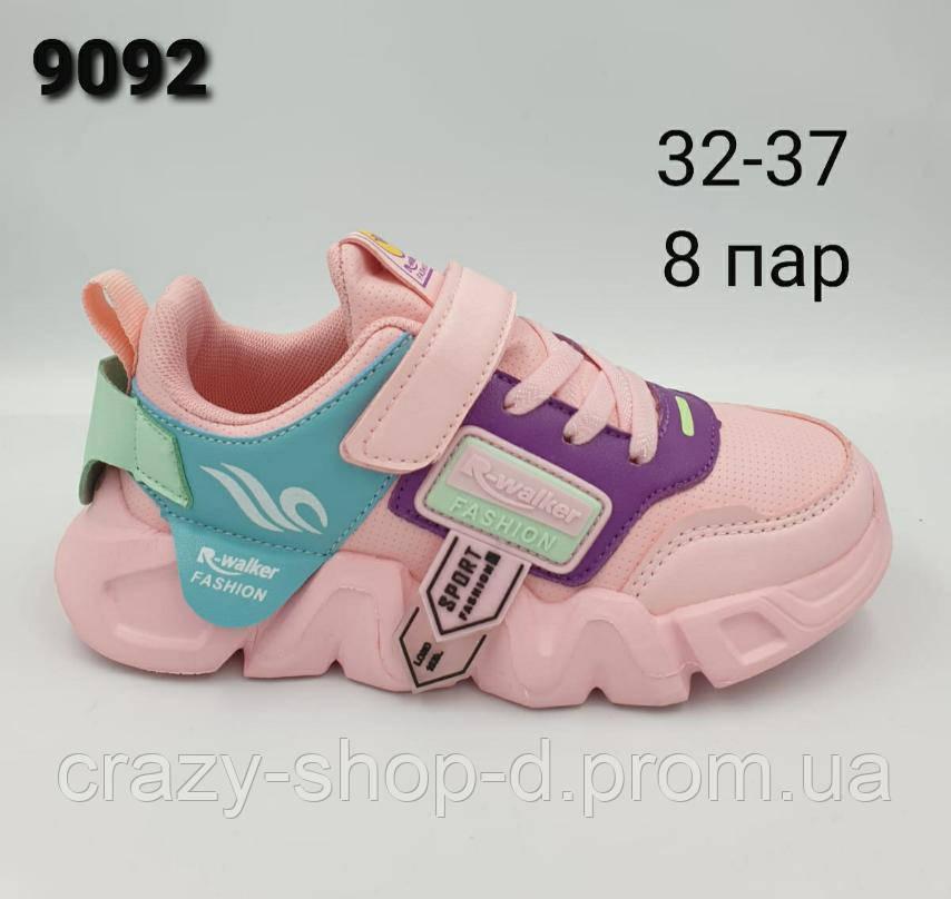 Розовые кроссовки. Walker кроссовки розовые.
