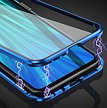 Магнитный металл чехол FULL GLASS 360° для Xiaomi Poco M2 /, фото 8