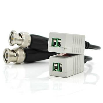 Пасивний приймач відеосигналу 202H AHD / CVI / TVI, 720P / 1080P - 400/200 метрів, ціна за пару, Q100