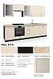 """Комплект кухні """"Фесту / Festa"""" 1,3 метра, фото 3"""