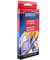 Подвесная секция для защиты одежды от моли Bros Брос