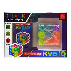 Головоломка IBLOCK Кубик магнитный