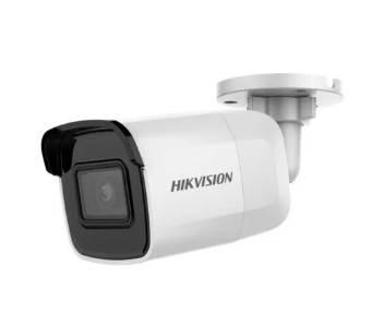 2 Мп IP відеокамера з Wi-Fi і Micro SD картою Hikvision DS-2CD2021G1-IW (2.8 мм)