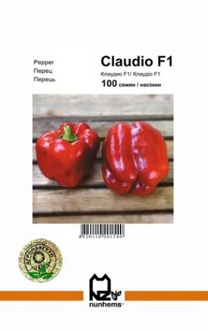 Клаудио F1 (100шт) - Семена перца, Агропак