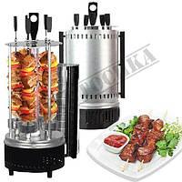 Электрошашлычница вертикальная Kebab Machine