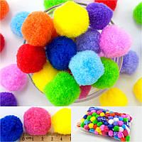 (≈200шт, Ø3см) Помпоны Ø10мм 27-30мм, разноцветные помпоны для творчества