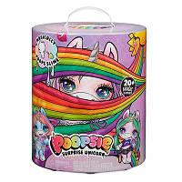 Игровой набор Poopsie Surprise Unicorn Slime Фиолетовый Единорог Пупси Слайм Единорожка вторая волна Єдиноріг
