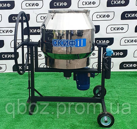 Бетономешалка из нержавеющей стали 100 литров, фото 2