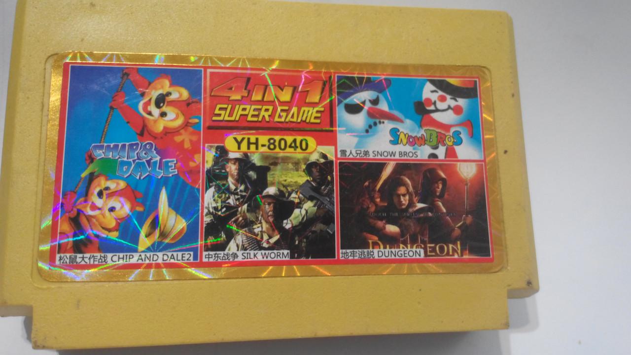 Сборник игр Dendy 8 bit 4 в 1 Chip Dail 2, Snow Bros, Silk Worm, Dungeon YH-8040