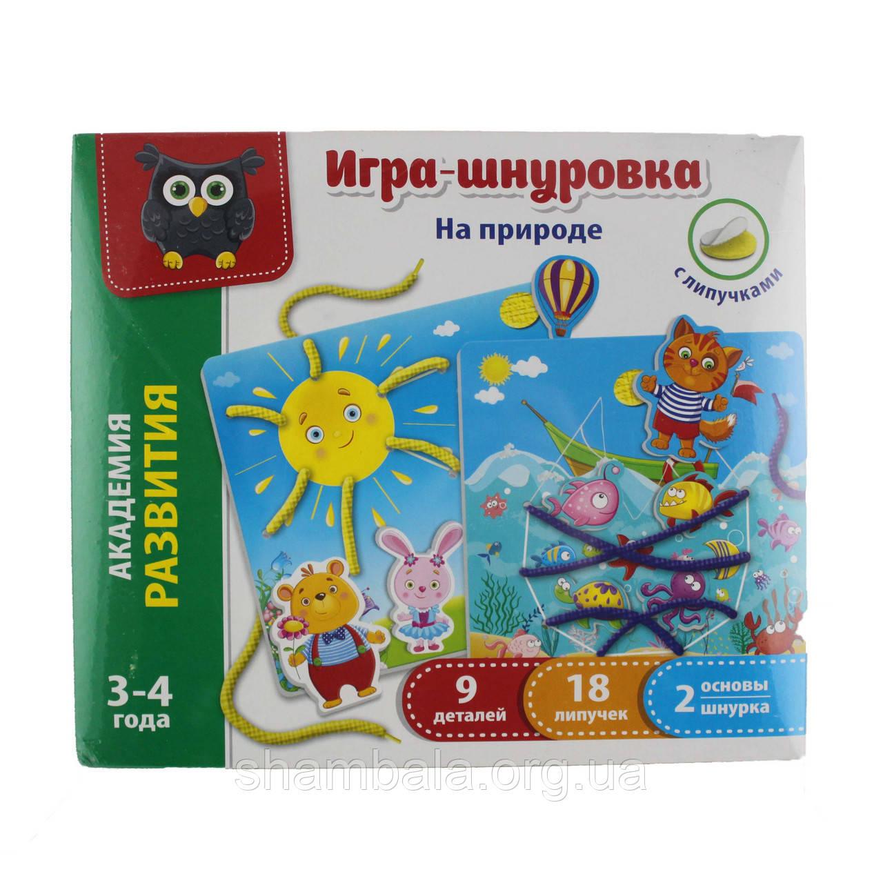 Игра шнуровка с липучками, Шнуровка Vladi Toys На природе (096636)