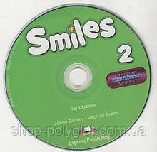 Диск Smiles for Ukraine 2 IWB Software