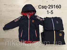 Куртка двухсторонняя  для мальчиков оптом, Seagull, 1-5 лет, арт. CSQ-29160